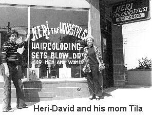 David and his mom 